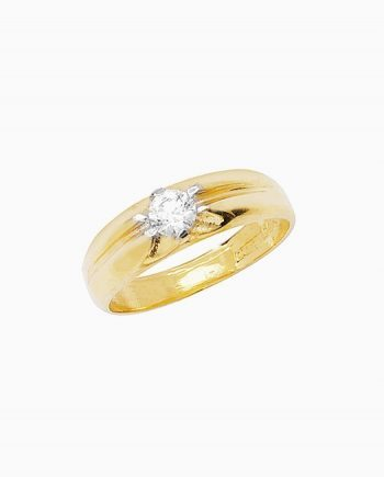 9ct Gold Children's CZ Ring